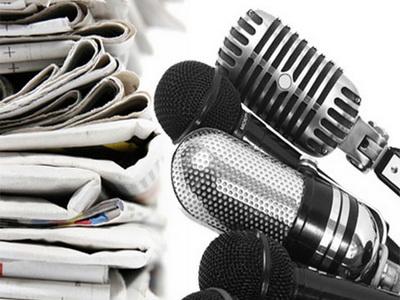 Upis medija u Registar